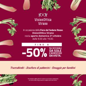Fiera del Sedano Rosso - Ottica Virano - None Orbassano - Promozione 2018